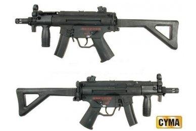 Airsoftinis automatas  MP5K  PDW
