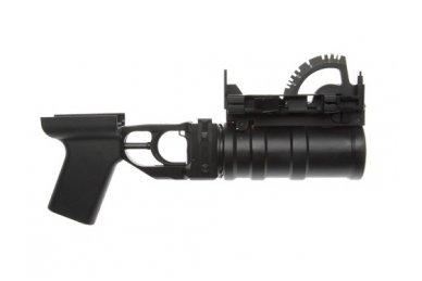 AK granatsvaidis