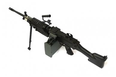 Kulkosvaids  M249 MK 2 7