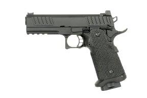Šratasvydžio pistoletas Army Armament R603