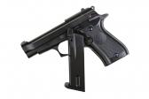 Šratasvydžio pistoletas M84 Mini