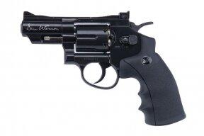 Šratasvydžio revolveris Dan Wesson 2.5 ''