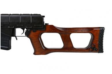 Šratasvydžio snaiperinis ginklas LCT VSS Vintorez 8