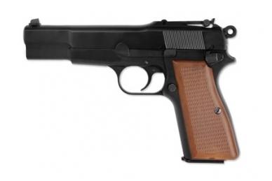 Šratasvydžio pistoletas Browning